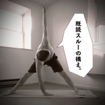 line@とは2